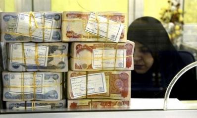 العراق يحصر الإنفاق بالرواتب