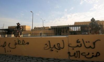 """تفاصيل استيلاء """"كتائب حزب الله"""" العراقية على أراضٍ بالمنطقة الخضراء"""