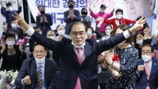 النموذج الكوري الجنوبي والتوازنات الآسيوية المستقبلية