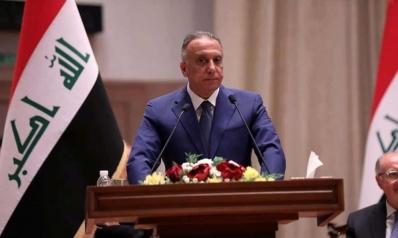 الحكومة العراقية الجديدة في مواجهة إرث ثقيل