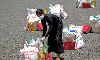 مؤتمر مانحين افتراضي لمساعدة اليمن على التخفيف من وطأة الوباء