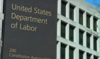 الاقتصاد الأميركي يفقد خُمس قوته العاملة