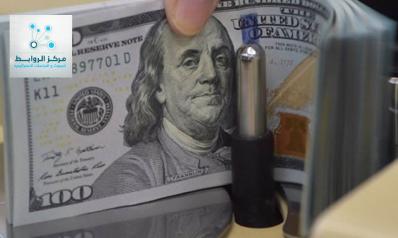 مفهوم مزاد العملة الأجنبية في العراق.. من المستفيد من إهدار العملة؟