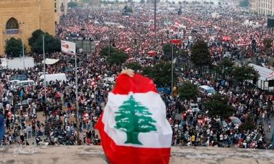 محنة لبنان.. الأزمات الاقتصادية والسياسية منذ الحرب الأهلية