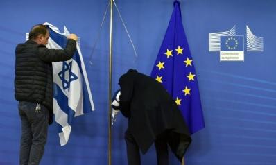 """من """"أراسموس"""" حتى الأبرتهايد: كيف تربت أوروبا على كتف احتلال دام 53 عاماً للضفة؟"""