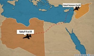 في الربط بين سورية وليبيا