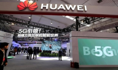 الصين تنتقد القيود الأميركية الجديدة على هواوي