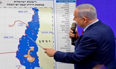"""خطة نتنياهو المباشرة: تطبيق رؤية بيغن بـ""""حكم ذاتي"""" للفلسطينيين"""