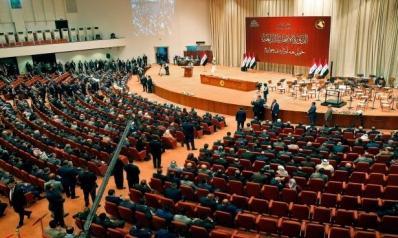 تلاشي دور أكبر تحالفين عراقيين بعد عامين على تشكيلهما