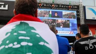"""حزب الله يعلن سقوط الدولة اللبنانية ويطالب بصيغة """"غالب ومغلوب"""""""