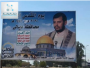 المليشيات العراقية ويوم القدس العالمي