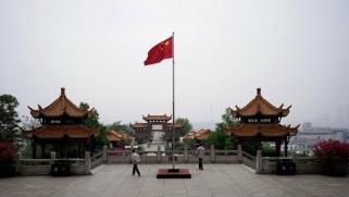 الصين وقيادة العالم بين الواقع والطموح