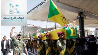المليشيات… التحدي الحقيقي للدولة العراقية