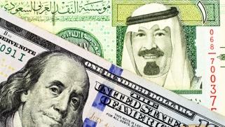 هل تخفض السعودية عملتها أمام الدولار؟