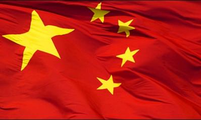 تداعيات تنامي الدور الأمني الصيني في آسيا الوسطى