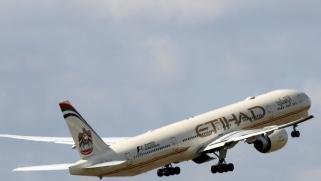في نزاع على ديون بـ1.2 مليار دولار.. محكمة بنيويورك تستدعي الاتحاد للطيران الإماراتية وفيتش
