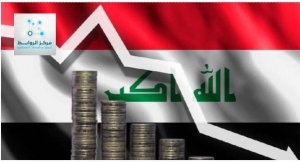 Fiscal policy in Iraq between debt and reform %D8%A7%D9%84%D8%B9%D8%B1%D8%A7%D9%82-%D9%88%D8%A7%D9%84%D8%B3%D9%8A%D8%A7%D8%B3%D8%A9-%D8%A7%D9%84%D9%85%D8%A7%D9%84%D9%8A%D8%A9-300x162