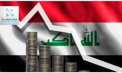 السياسة المالية في العراق بين المديونية والإصلاح