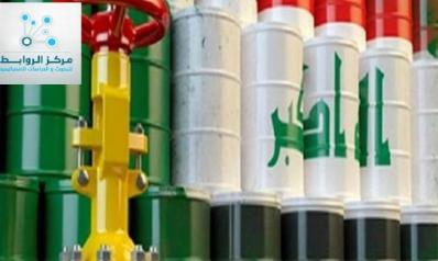 العراق يلتزم بخفض إنتاج النفط ويسعى للاكتفاء الذاتي