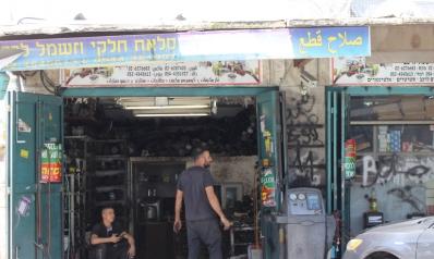 المنطقة الصناعية العربية في القدس مهددة بالاندثار