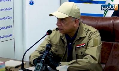 الكاظمي يضبط هاتف كل عراقي بسعات الهيبة كما الانترنت – فيديو