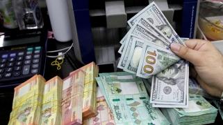 استقالة ثاني مسؤول بمفاوضات صندوق النقد الدولي يعمّق أزمة لبنان