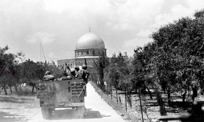 حزيران 1967: من فلسطين إلى أمريكا وبالعكس!