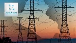 الكهرباء في العراق بين سطوة إيران وقرارات واشنطن