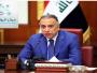 هيبة العراق… الهدف الأسمى لمصطفى الكاظمي