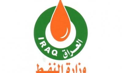 العراق: وزارة النفط تحدد محاور اجتماع (أوبك +)