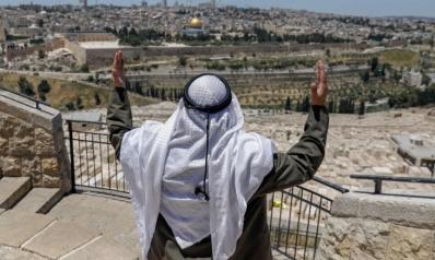 ماذا تعلمت إسرائيل بعد سنين من ضمها لشرقي القدس؟