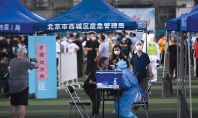 مخاوف الموجة الثانية تطلق حملة فحص واسعة في بكين