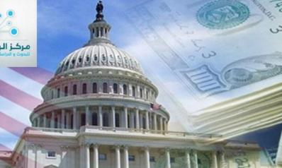 الفدرالي الأميركي قوة مالية مؤثرة في العام