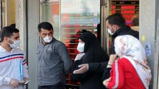 """""""المركزي الإيراني"""" يحث البنوك على بيع حصص من أصولها لتنشيط سوق المال"""