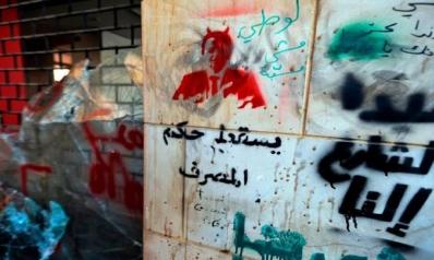 قرارات حكومية متشددة للجم تدهور الليرة اللبنانية مع اقتراب الانهيار الشامل
