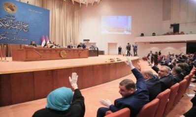 جلسة غير مضمونة النتائج للبرلمان العراقي اليوم