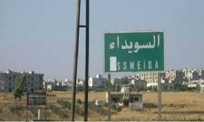 ربيع سورية من درعا إلى السويداء