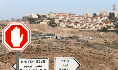 أعمال الضمّ الإسرائيلية في الضفة الغربية؟ السيناريوهات والتداعيات