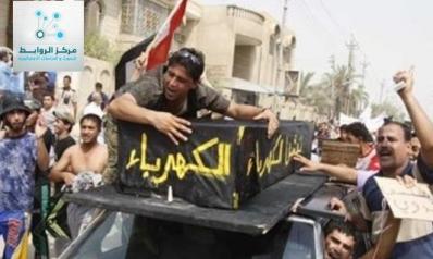 الكاظمي ازمة الكهرباء من اهم التحديات التي تواجه الحكومة العراقية