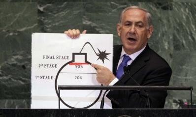 رد غامض من إسرائيل المتهمة بتفجير نطنز