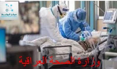 قطاع الصحة العراقي يشهد أكبر انتكاسة في تاريخه