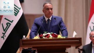 مصطفى الكاظمي… العراق أولًا