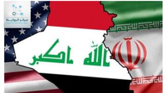 العراق.. ما بين الرؤيتين الأميركية والإيرانية