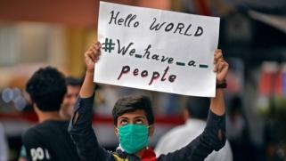 انتحار الشباب كارثة جديدة تهدد المجتمع العراقي
