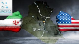 """العراق """"الحائر""""… إلى أين؟"""
