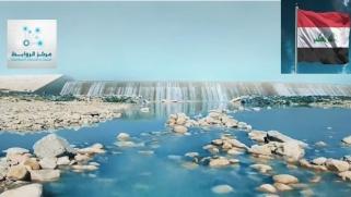 الأهمية الاقتصادية من المياه المحصودة وبناء السدود العراقية