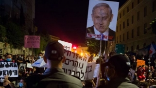 هل بدأ جيل الشباب في إسرائيل بالانقلاب على نتنياهو؟