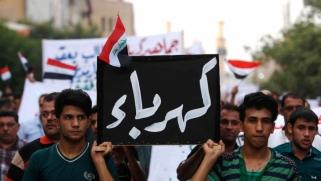 عراقيون يفتتحون موسم الاحتجاج الصيفي على أزمة الكهرباء