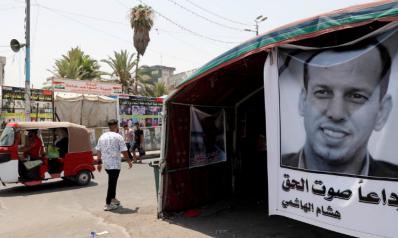 """هل يشكل اغتيال الهاشمي """"لحظة فارقة"""" في """"تاريخ العراق الدموي؟"""