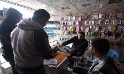 العراق يحقق بمزاعم فساد في عقود شركات الهاتف لـ13 عاماً